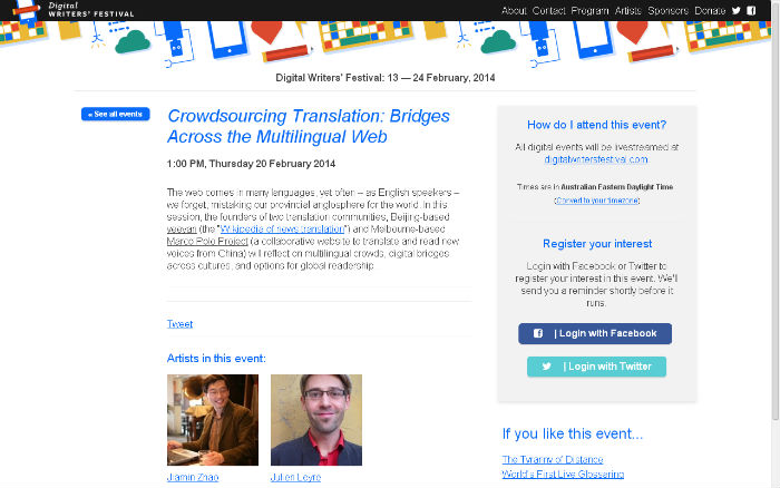 Translation Bridges Event